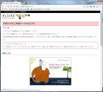 webkousei
